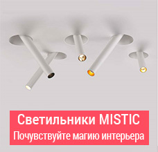 Mistic banner